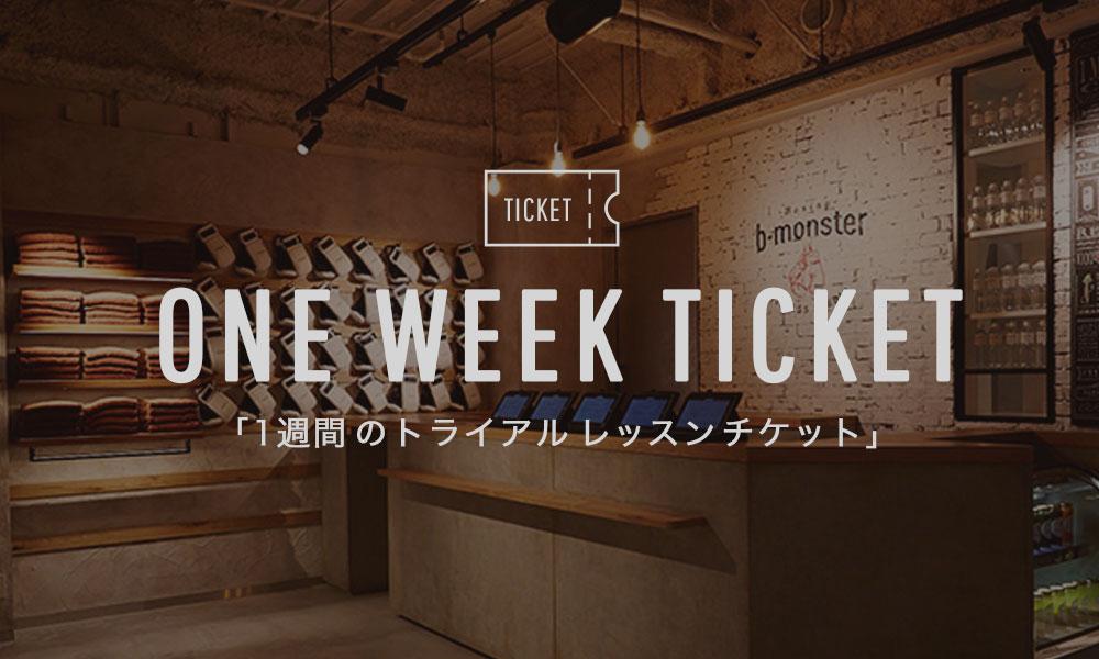 one week ticket