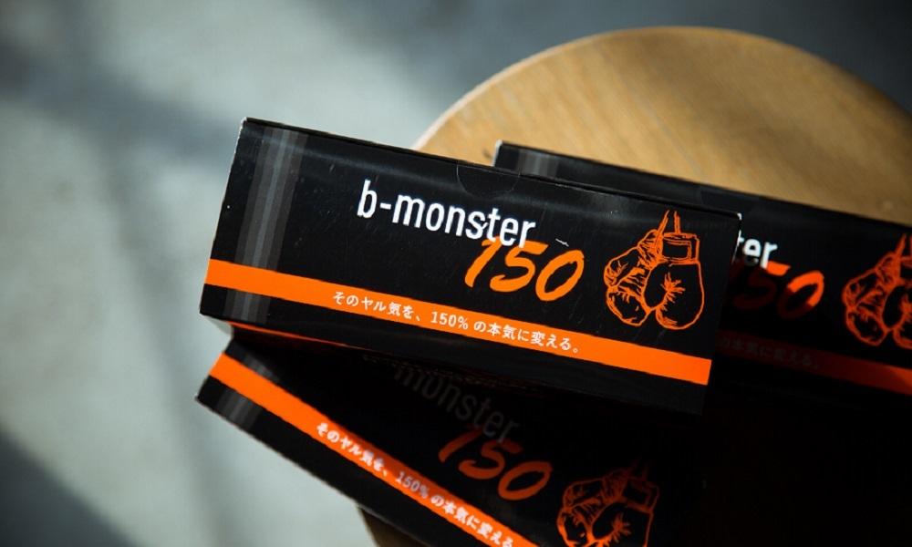 サプリb-monster150