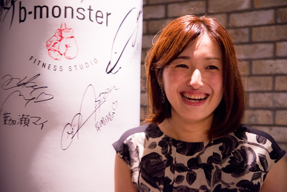 倉田 沙友里さま。b-monsterに通ってから3ヶ月で3.5kgも減少して見た目も変化して褒められるようになりました。