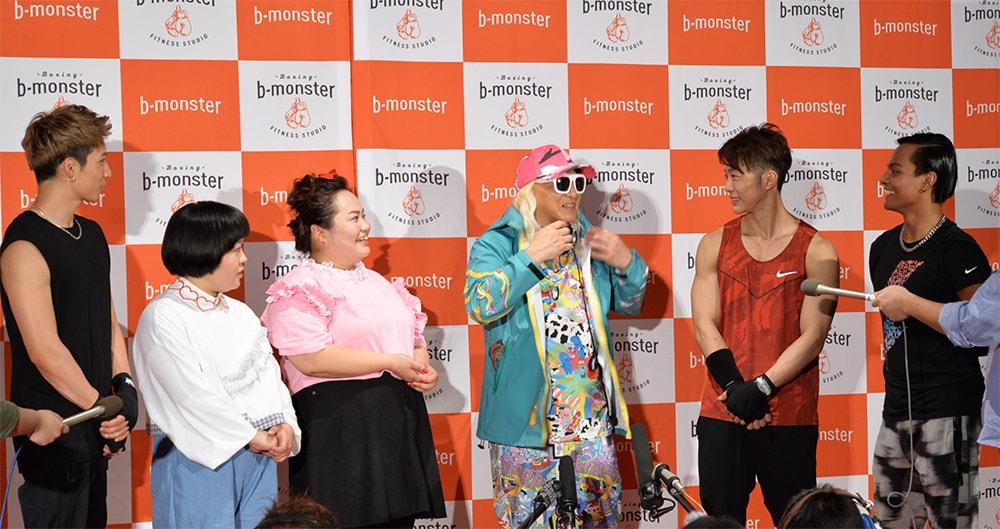 b-monster新宿・恵比寿スタジオ同時オープンの記者発表会