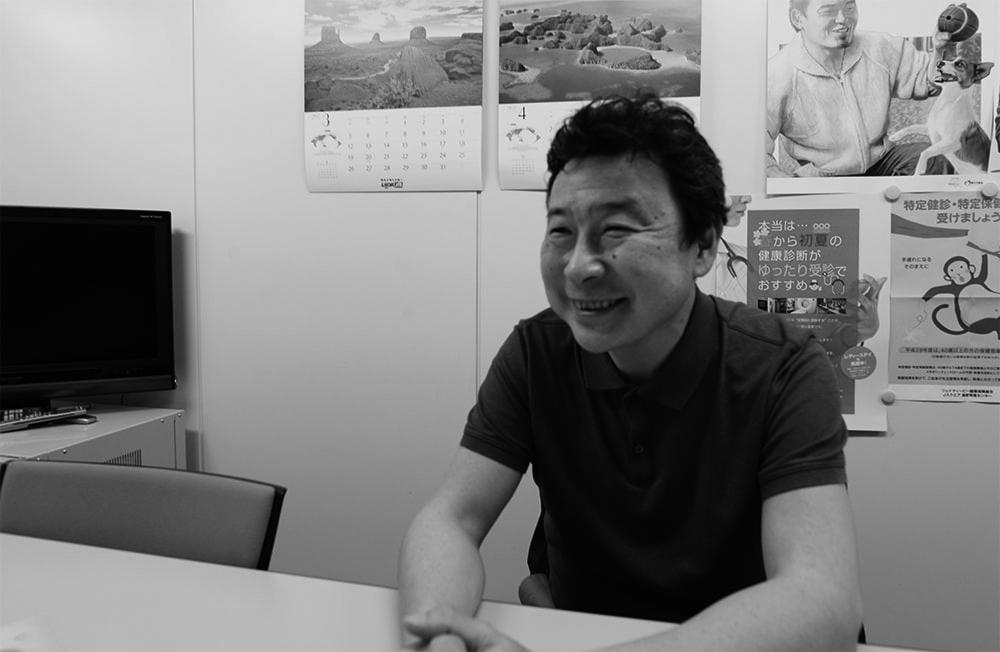 後藤康彰さんインタビュー