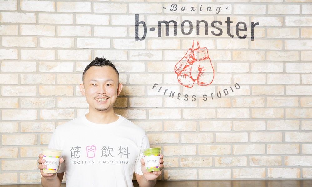筋肉飲料×b-monsterのスペシャルコラボメニューをご紹介