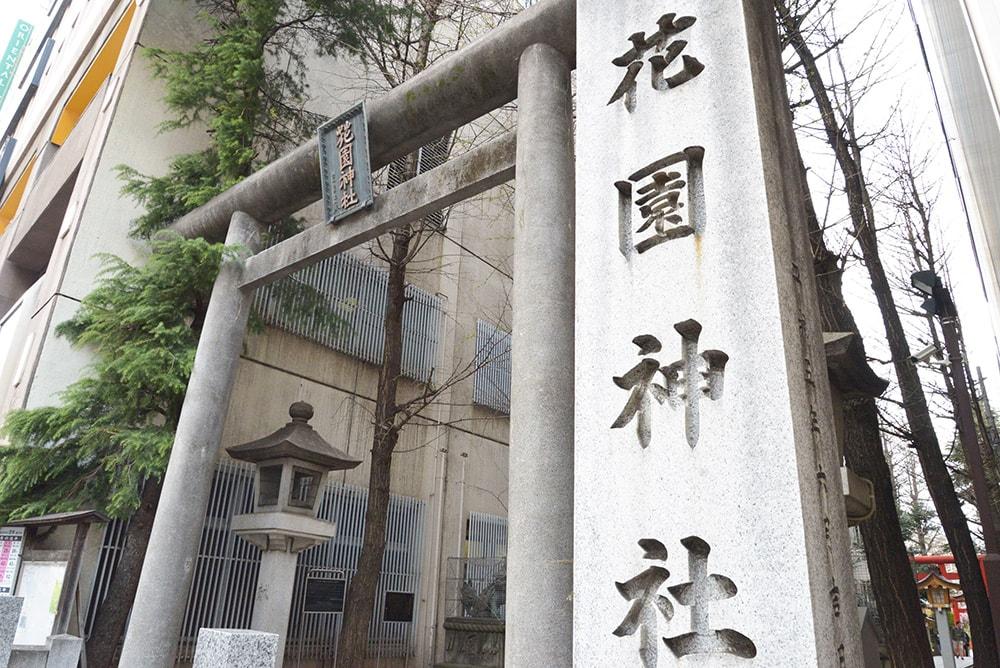 b-monster新宿スタジオ 花園神社隣