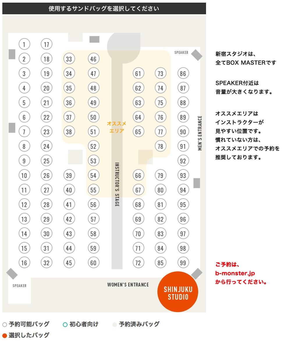 b-monster新宿スタジオサンドバッグ図