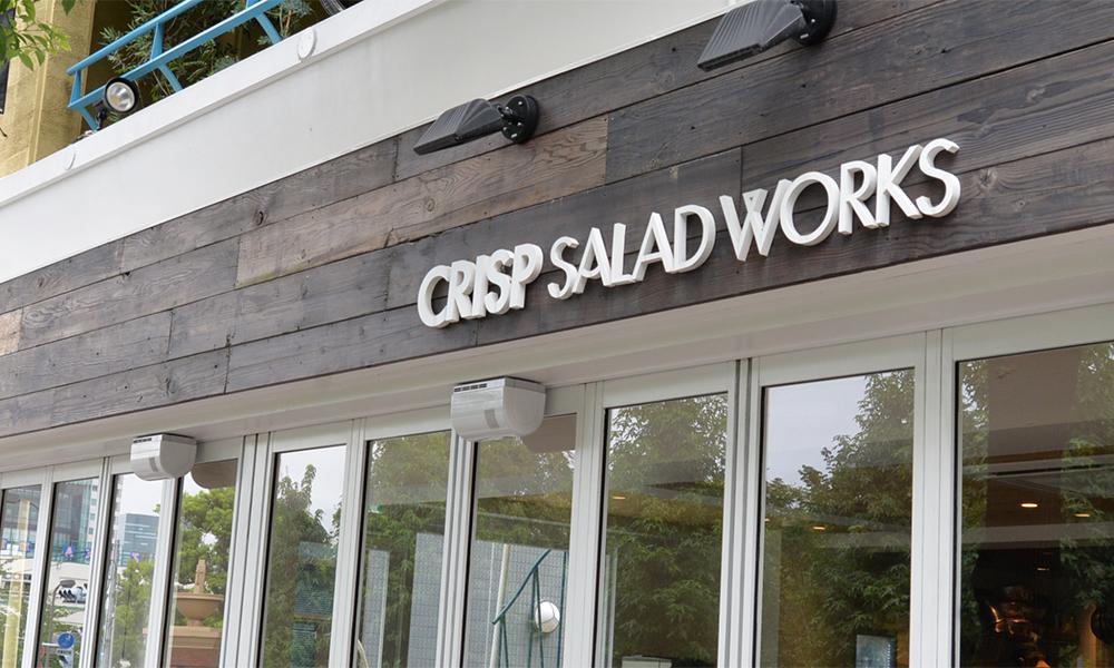 恵比寿でトレーニング後においしく、しっかり野菜を摂取「クリスプ・サラダワークス 恵比寿店」