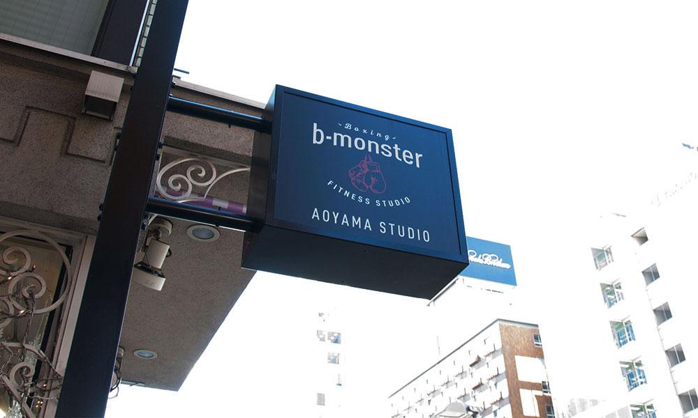 b-monster 青山スタジオ行き方
