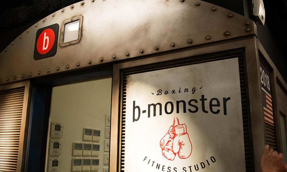 b-monster池袋スタジオ 受付