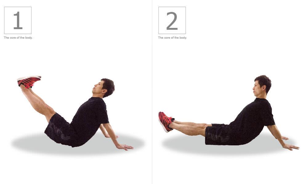 下腹部を鍛える体幹トレ