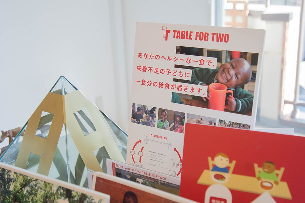 TABLE FOR TWOについて