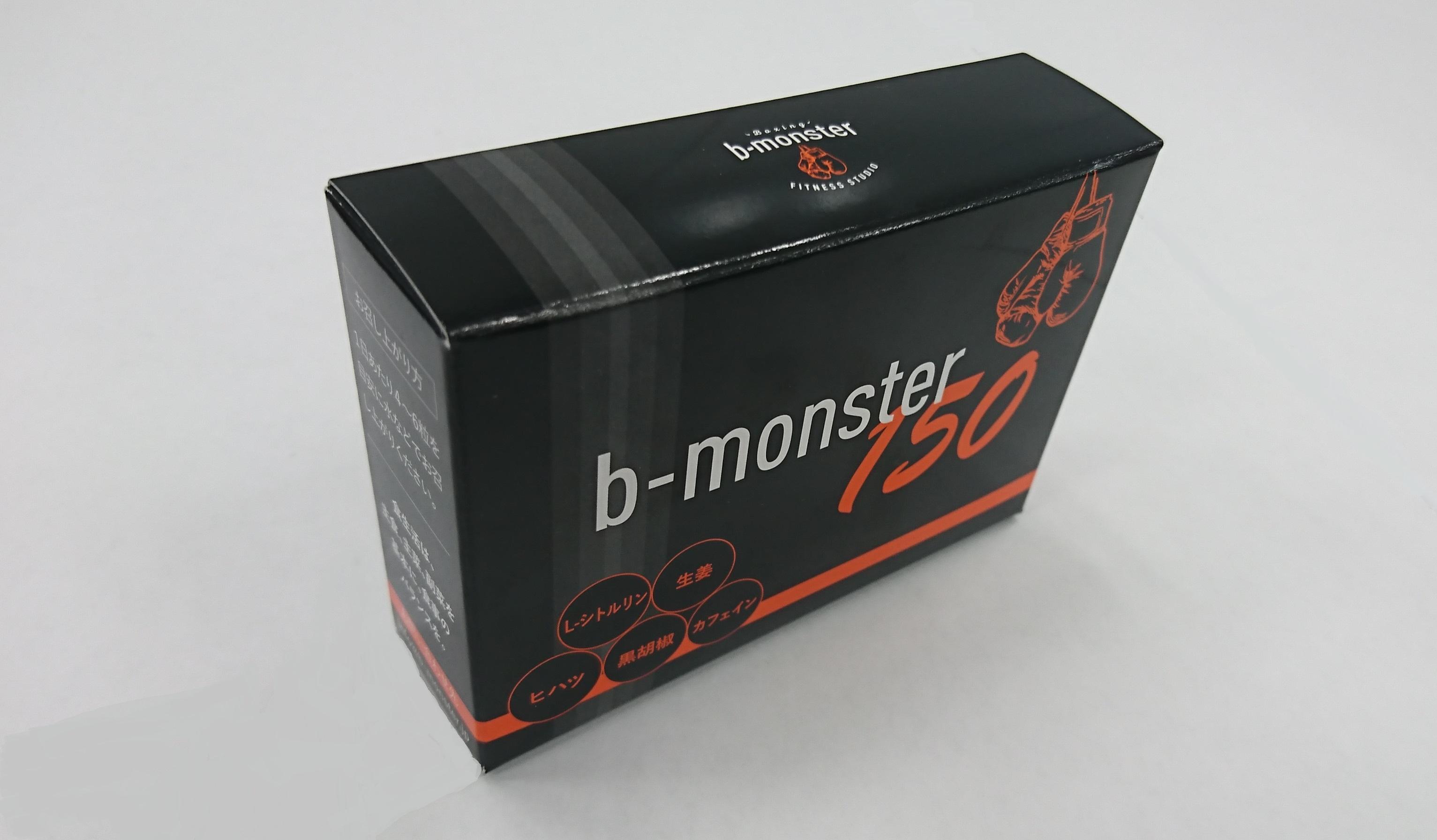 サプリメント(b-monster150)1箱(10包入り)