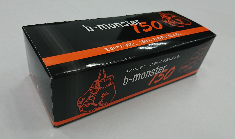 サプリメント(b-monster150)1箱(30包入り)